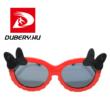 Dubery Butterfly - 02