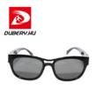 Dubery Puzzle - 05